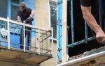 Способы, как обшить балкон сайдингом своими руками снаружи