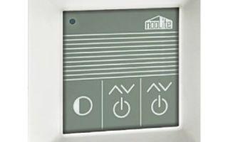 Блок управления освещением noolite