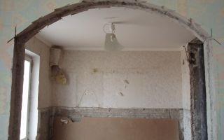 Арка в несущей стене своими руками