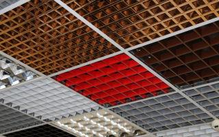 Подвесной грильято потолок