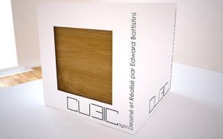 Архитектурные тайны: деревянный куб или настольная лампа?