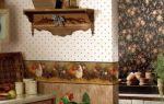 Принципы комбинирования обоев на кухне