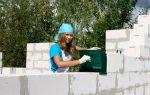 Дома из газосиликатных блоков: особенности строительства