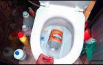 Способы эффективной прочистки унитаза