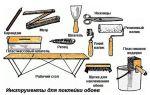 Как клеить обои шелкографию: материалы, инструменты, рекомендации