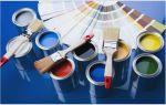 Как выбрать клей для обоев: для легких или тяжелых, виниловый или дисперсионный