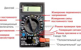 Как пользоваться мультиметром?