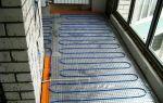 Укладка теплого пола на лоджии и балконе под плитку
