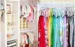 Вдохновляющие идеи хранения одежды в детской комнате