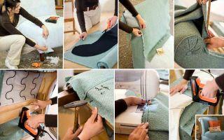 Как перетянуть мебель своими руками